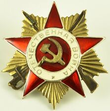 USSR Soviet Russian Military Order of the Patriotic War 1st class  COPY