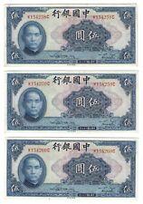 Bank of CHINA 3 Consecutive AU 5 Yuan Banknotes (1940) P-84 Paper Money