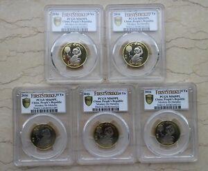 PCGS MS69PL 5 Pcs of China 2016 Lunar Bi-Metallic Monkey Coins (First Strike)