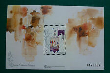 LOT 719 TIMBRES STAMP BLOC FEUILLET TRADITIONS  MACAO MACAU 1996