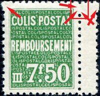 """FRANCE COLIS POSTAUX N° 171 NEUF** Variété """"BLINDZAHN (perforation manquante)"""""""