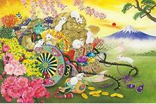1000 Piece Jigsaw Puzzle Daan Fu Mouse (50X75Cm)F/S