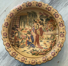 Vintage Rare Royal Satsuma Asian Bowl Imperial Japan Beautiful Collectible Item!