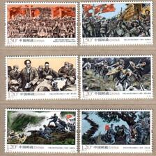 China 2016-31 80th Victory Long March Peasants Red Army  長征 6v MNH