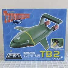 Thunderbirds 2 TB2 with TB4 1/200 Diecast Model Chogokin Aoshima NEW Japan