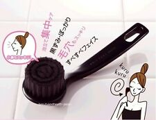 Japan Vess Face/Facial Pores Whip Cleansing Brush (Skin Beauty Care)