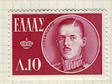 Greece; 1957 early Royal Family issue fine Mint hinged 10l. value