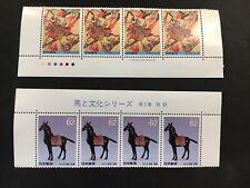 Japanese 62 yen Stamps Kettei by Shodo Sasaki JP2036, Kurabe Uma Kyoto JP2037