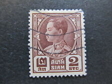 A5P17 Thailand Siam 1928 2s used #57