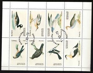 Birds of Eyehallow,  Scotland  - 1973 -  Used CTO MNH - superfleas