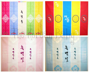 Korean baby birthday oriental traditional banners Baek-il, Dol **FREE SHIP**