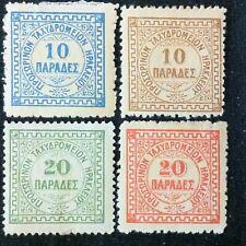 Crete  SC #205  Mint HH, HR  1898-99