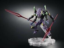 Bandai NXEDGE Style Eva Unit NX-0045 Evangelion EVA-13