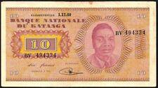 1960 Katanga 10 Francs Banknote * BV 494334 * aVF * P-5a *