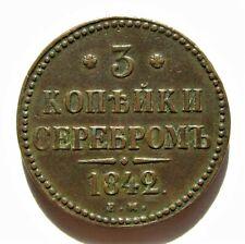 3 kopeck kopek 1842 ЕМ.(1014)