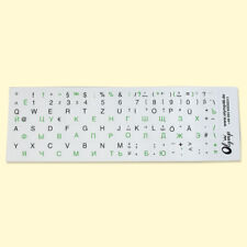 Buchstaben für Tastatur Grün/Schwarz  Russische Tastatur-Aufkleber