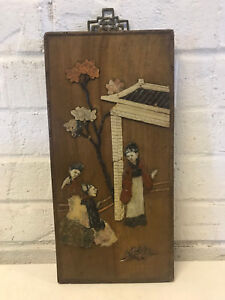 Antique Chinese Stone Carved Inlaid Wood Panel w/ 3 Figures / Women Decoration