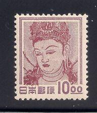 Japan  1951  Sc # 516(10y)  MLH   (3-8949)