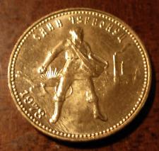 Russland USSR 1978 Gold Chervonetz 10 Rubel UNC