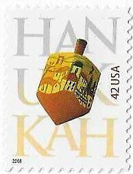 US Stamp. Hanukkah. 42 Cents. Scott#4372. MNH.