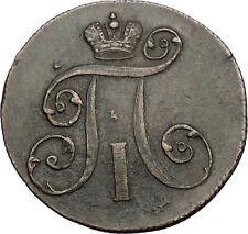 1801 Russian Czar Emperor PAUL I Catherine the Great Son 2 Kopeks Coin i56421
