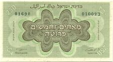 "ISRAEL 250 PRUTAH PRUTOT 1953 ISSUE  P-13c ""BET"" SUPER CHOICE CRISP UNCIRCULATED"