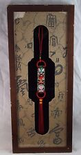 """Feng Shui Chinese Masks Wall Display Art Good luck /protection/cure 20"""" x 8-1/2"""""""