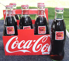 2013 Graduation Class Congratulations 6 pack Coca-Cola Coke Bottle