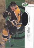 03-04 Parkhurst Rookie Sergei Zinovjev /180 Jersey RC Bruins 2003