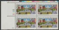 Scott# 2561 - 1991 Commemoratives - 29 cents Disrict of Columbia Plate Block