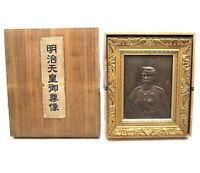 Engraving portrait Meiji Emperor 1870' Japanese Antique Copperplate print F/S