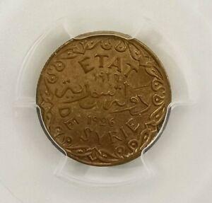 PCGS-MS64 1926 SYRIA 2PIASTRE BU