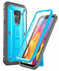 LG G8 / G8 ThinQ 2019 SUPCASE Beetle Pro Rugged Holster Case w/ Screen Kickstand