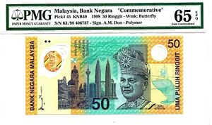 PMG 65 EPQ GEM UNC - 1998 Malaysia 50 Ringgit 'Commemorative' Polymer Note