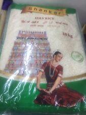 Shanakr Idly Rice 10kg