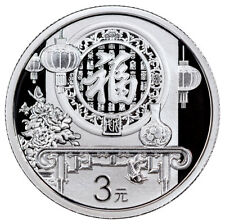 2018 China New Year Celebration 8 g Silver 3 Yuan Coin GEM BU SKU52574