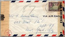 GP GOLDPATH: CURACAO COVER 1945 AIR MAIL _CV570_P23