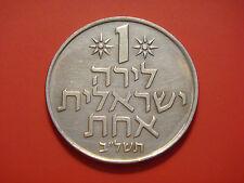 Israel 1 Lira, 1972