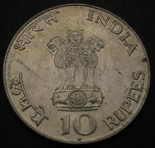 INDIA 10 Rupees ND(1969) - Silver - Mahatma Gandhi's Birth - XF - 3674