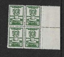 1959 Nepal - Sri Pashupatinath Temple - Block of Four - Unmounted Mint.