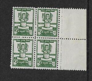 1959 Nepal - Sri Pashupatinath Temple - Block of Four - Unmounted Mint.