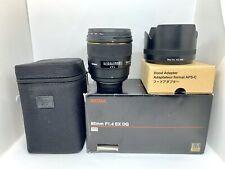 Objectif Tele Fixe SIGMA 85mm f/1,4 EX DG Portrait - BOITE/HOUSSE/PARE-SOLEIL/UV
