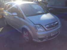 2009 VAUXHALL MERIVA 1 X WHEEL NUT FULL CAR FOR SPARES PARTS BREAKING