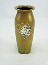 New ListingAntique Silver Crest Arts & Crafts Bronze Vase w/ Sterling Silver Overlay E 1019