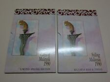 Limited Special Edition - 1990 - Coins of Malaysia  - English & Malay Pair