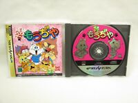 MOUJIYA Coin Puzzle Sega Saturn Import Japan Game ss