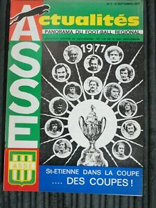 77/8 Saint Etienne vs Manchester United (European Cup Winners Cup)