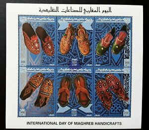 Libya 1997 Minisheet International Day of Maghreb Handicrafts