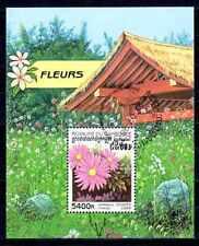 Fleurs - Cambodge (116) bloc oblitéré