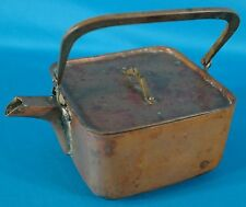 Copper Mini Square Cattle Pot